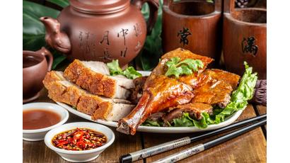 canard et porc rôtis