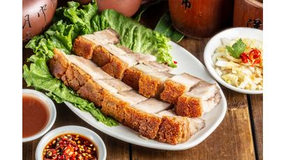 porc rôtis